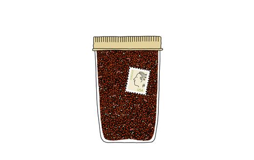 kokblog-chili-crisp-jar